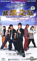 Top On The Forbidden City (Vol.21-34) (End) (China Version)