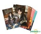 Wooseok x Kuanlin '9801' Official Goods - Mini Poster Set (Kuan Lin)