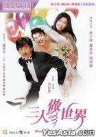 Heart Against Hearts (1992) (DVD) (2021 Reprint) (Hong Kong Version)