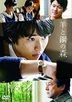 A Forest of Wool and Steel (DVD) (Normal Edition) (Japan Version)