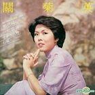 Zhi Ji Tong Xin (Original Album Reissue)