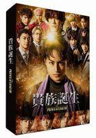 Drama Kizoku Tanjo - PRINCE OF LEGEND - (Blu-ray) (Japan Version)