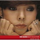 Ken Naoko Collection (Japan Version)