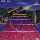 Wo De Xin (Original Album Reissue)