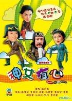 神女有心 (1982) (DVD) (1-6集) (完) (数码修复) (TVB剧集)