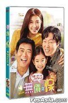 Pawn (2019) (DVD) (Hong Kong Version)
