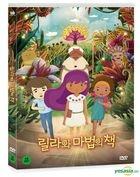 Lila's Book (DVD) (Korea Version)
