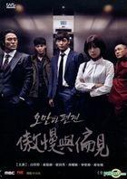 Pride and Prejudice (DVD) (Ep. 1-21) (End) (Multi-audio) (MBC TV Drama) (Taiwan Version)