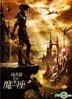 Capricorn (CD+DVD) (Regular Edition)
