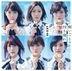 Negaigoto no Mochigusare [Type C] (SINGLE+DVD) (First Press Limited Edition) (Japan Version)