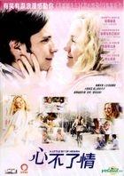 A Little Bit of Heaven (2011) (DVD) (Hong Kong Version)