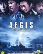 Aegis (DVD) (Thailand Version)