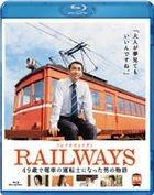 Railways (Blu-ray) (Normal Edition) (Japan Version)