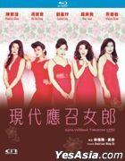 Girls Without Tomorrow 1992 (Blu-ray) (Hong Kong Version)