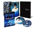 Platinum Data (DVD) (Platina Edition) (Japan Version)