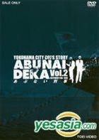 Abunai Deka Vol. 2 (Japan Version)