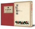 Moso Shimai - Bungaku toiu Na no Motoni DVD Box (DVD) (Japan Version)