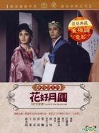 Love In Bloom (DVD) (Taiwan Version)