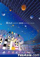 ARASHI - ARAFES 2020 (2DVD) (Normal Edition) (Korea Version)