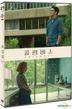 Columbus (DVD) (Korea Version)