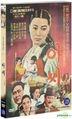 Lady (DVD) (Korea Version)
