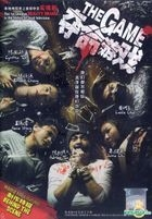The Game (DVD) (Malaysia Version)