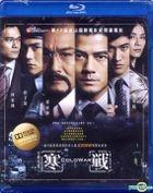 寒战 (2012) (Blu-ray) (香港版)