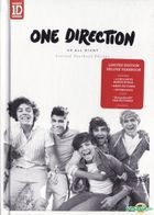 Up All Night (Limited Yearbook Edition) (Deluxe Edition) (US Version)