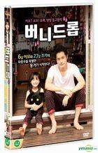 Bunny Drop (DVD) (Korea Version)
