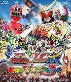 Ressha Sentai Tokkyuger VS Kamen Rider Gaim Haruyasumi Gattai Special  (Blu-ray) (Japan Version)