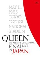 WE ARE THE CHAMPIONS FINAL LIVE IN JAPAN [BLU-RAY] (First Press Limited Edition) (Japan Version)