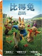 Peter Rabbit (2018) (DVD) (Taiwan Version)