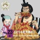 One Piece Nippon Juudan ! 47 Cruise CD at  Aichi (Japan Version)