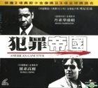 American Gangster (VCD) (Hong Kong Version)
