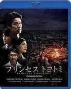 Princess Toyotomi (Blu-ray) (Standard Edition) (Japan Version)