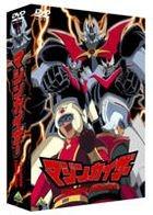 Mazinkaiser Complete Collection DVD Box (DVD) (Japan Version)