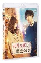 Until I Meet September's Love  (Blu-ray) (Japan Version)