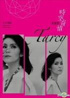 Greatest Hits of Tracy Huang (3CD)