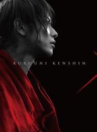Rurouni Kenshin: The Legend Ends (2014) (Blu-ray) (Deluxe Edition) (Japan Version)
