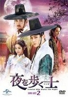Scholar Who Walks the Night (DVD) (Set 2) (Japan Version)