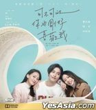 Do You Love Me As I Love You (2020) (Blu-ray) (Hong Kong Version)