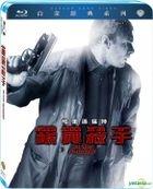 Blade Runner: The Final Cut (1982) (Blu-ray) (2-Disc Premium Collection) (Taiwan Version)