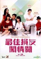 最佳損友闖情關 (1988) (DVD) (修復版) (香港版)