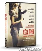 Red State (2011) (DVD) (Taiwan Version)