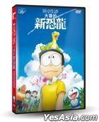 Doraemon the Movie: Nobita's New Dinosaur (2020) (DVD) (Taiwan Version)