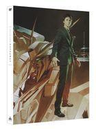Mobile Suit Gundam: Hathaway's Flash (DVD) (English Subtitled) (Japan Version)