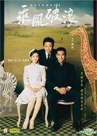 Duckweed (2017) (DVD) (English Subtitled) (Hong Kong Version)
