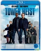 Tower Heist (Blu-ray) (Korea Version)