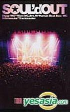 TOUR 2003 - Dream'd Live (UMD Music)(Japan Version)