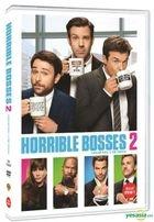 Horrible Bosses 2 (DVD) (Korea Version)